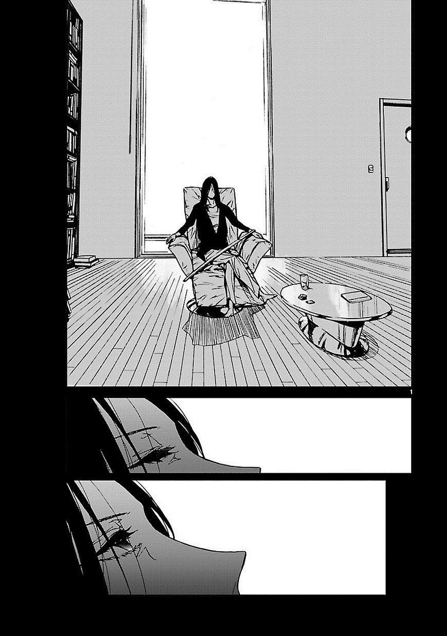 Abnormal_Kei_Joshi Chapter 15 Page 1
