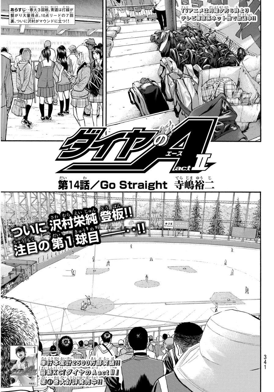 Daiya no A Act II - Chapter 014 - Page 1