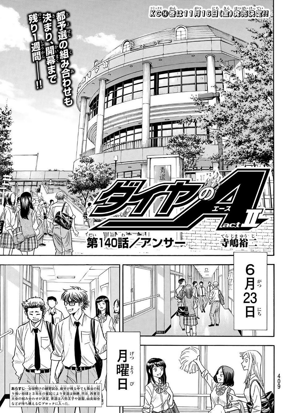 Ace-of-Diamond-Act-II Chapter 140 Page 1