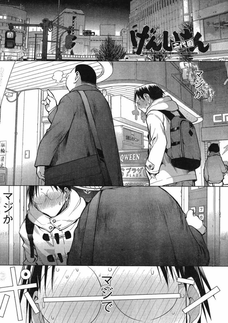 Genshiken Chapter 102 Page 1