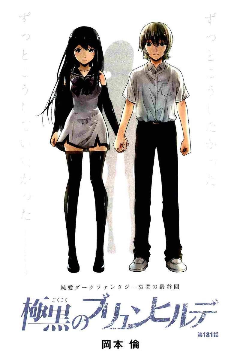 Gokukoku_no_Brynhildr Chapter 181 Page 1