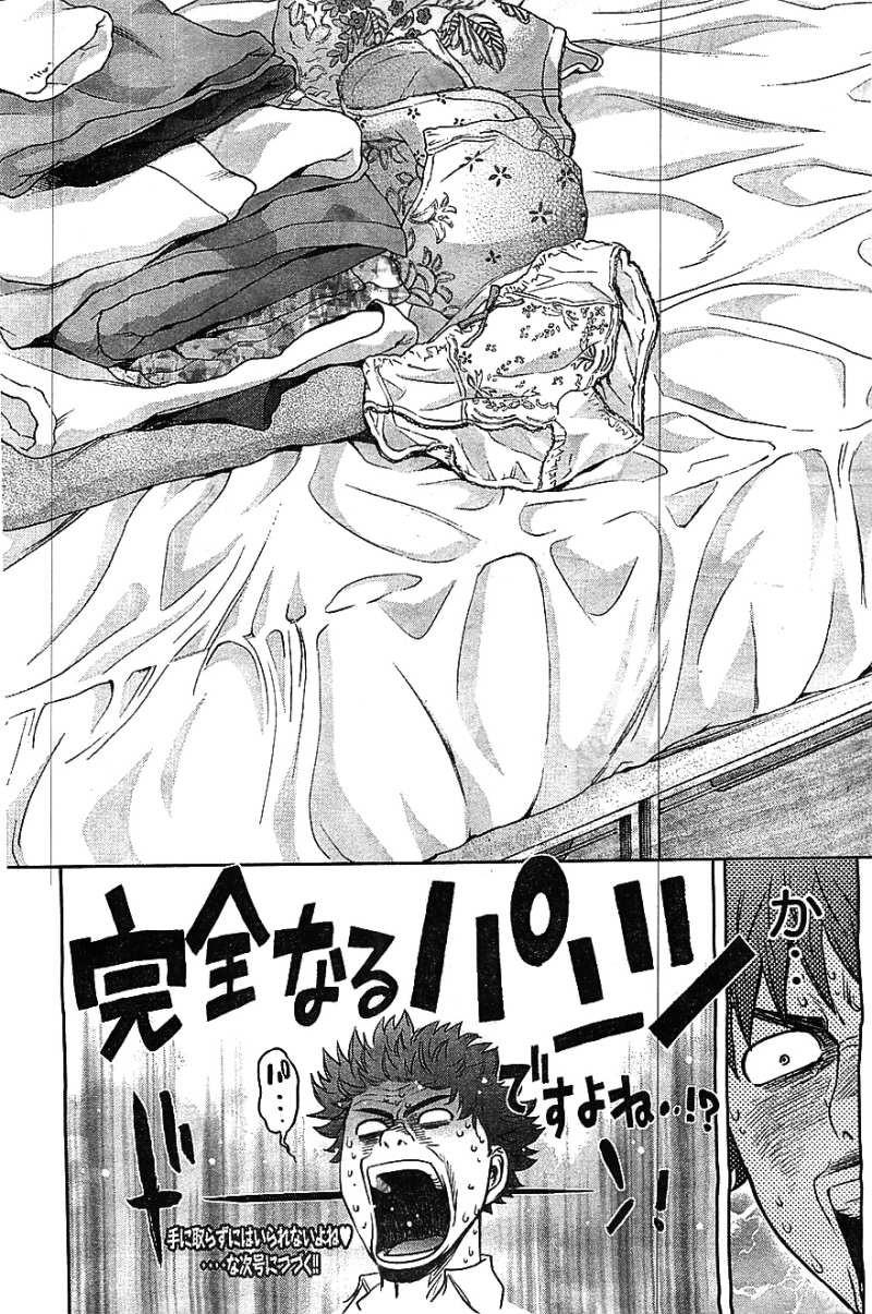 Hantsu x Trash - Chapter 54 - Page 16