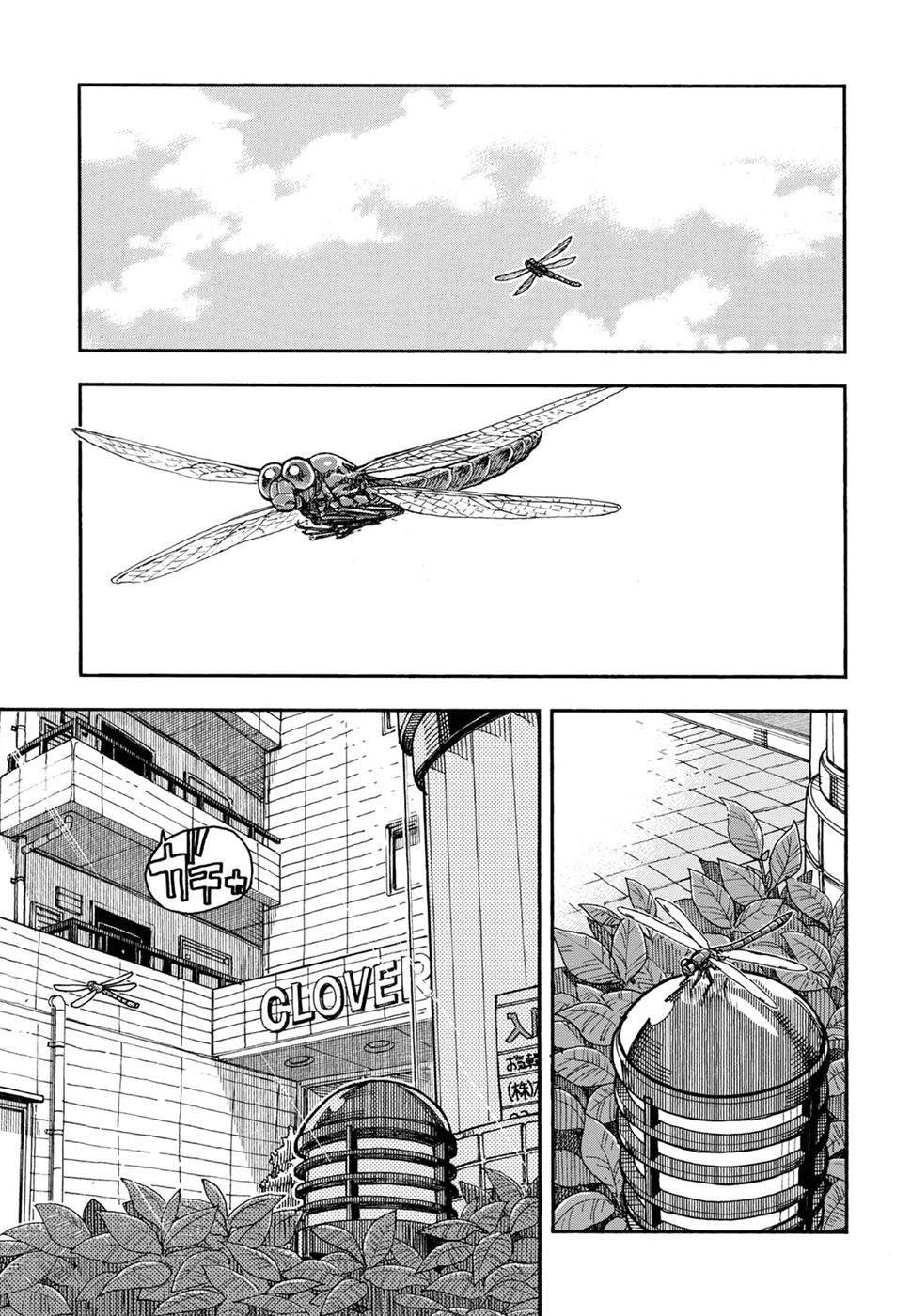 Okusan Chapter 91 Page 1