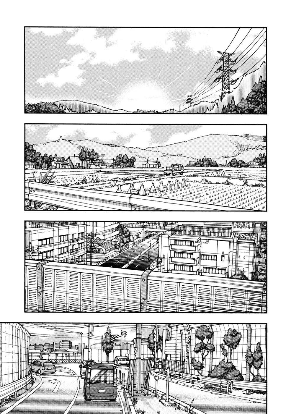 Okusan Chapter 98 Page 1