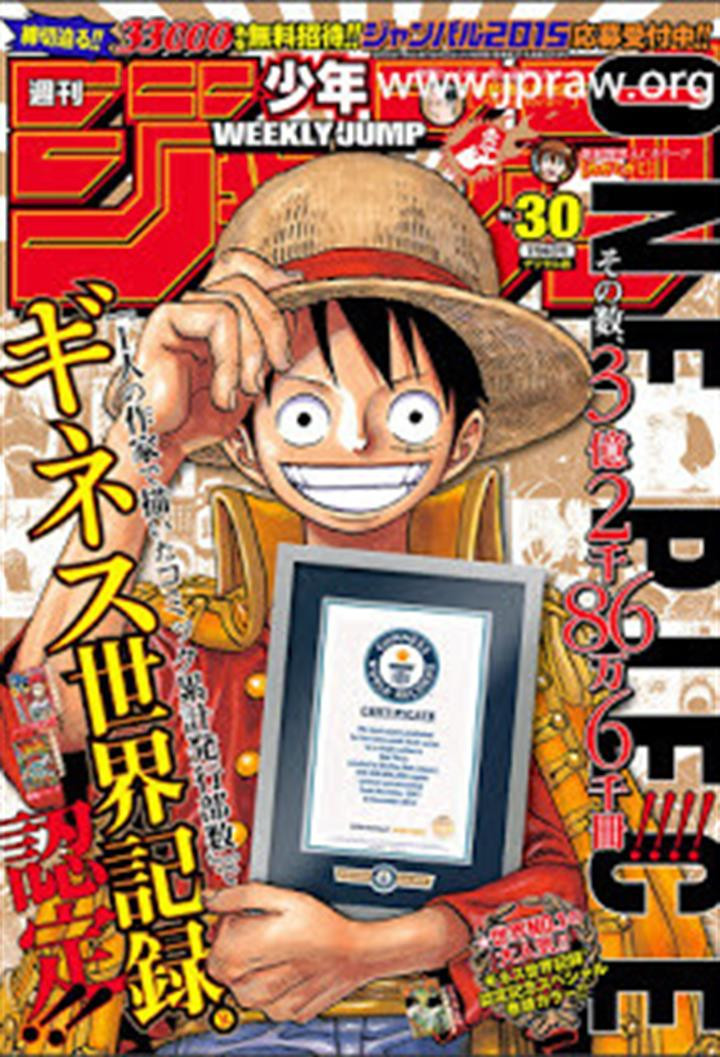 One_Piece Chapter 790 Page 1