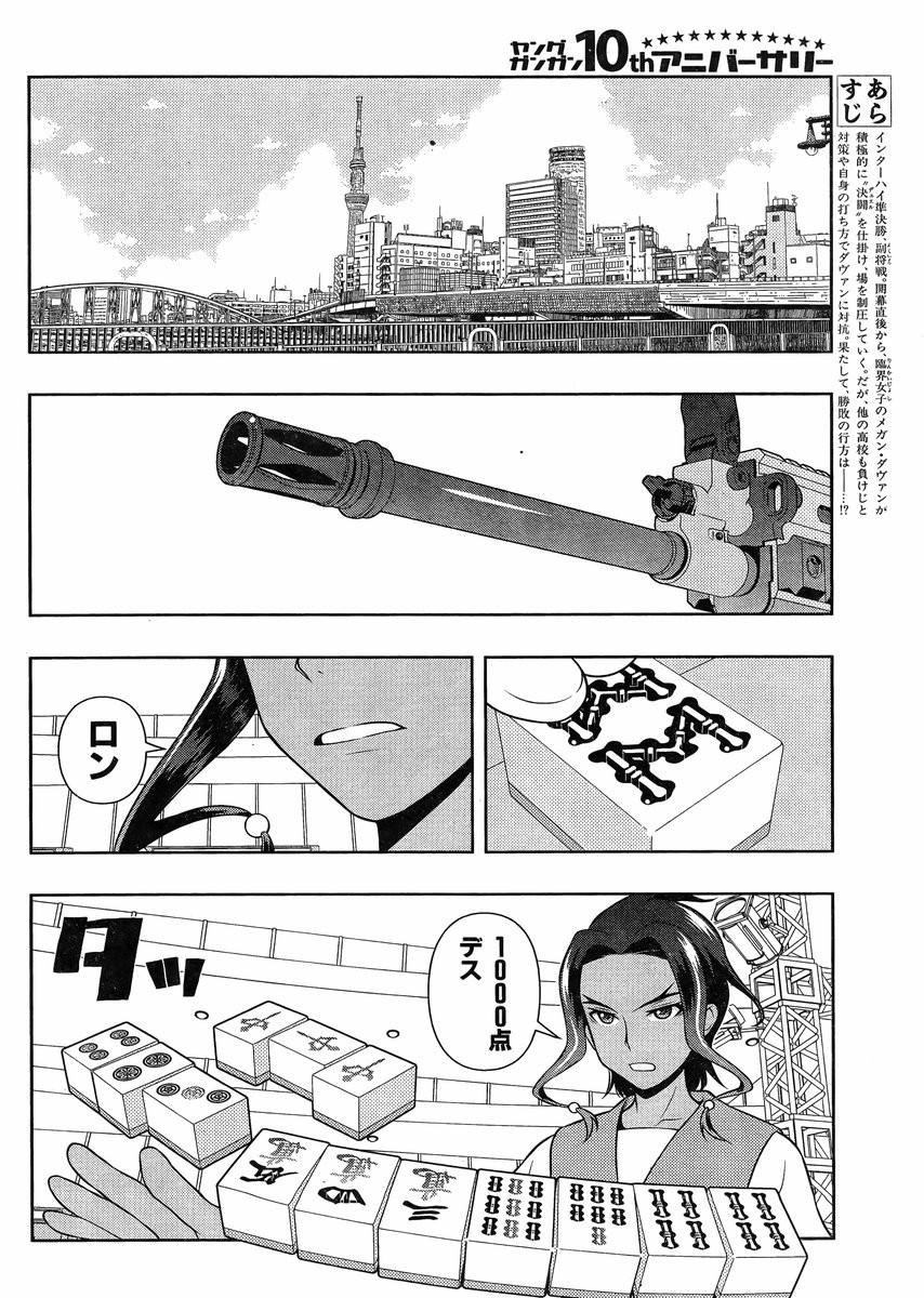 Saki Chapter 136 Page 2