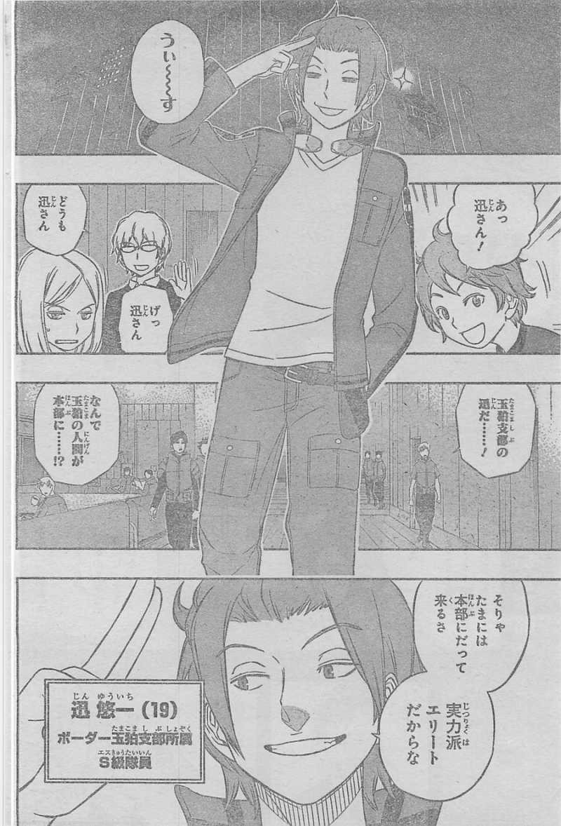 Sen Manga,World Trigger 10 raw,Loading World Trigger | Chapter  10 | Page 2 .....