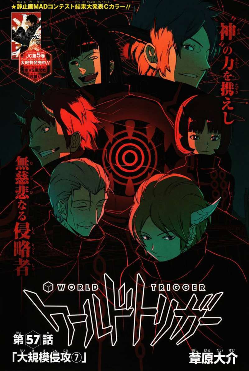 World Trigger - Chapter 57 - Page 1