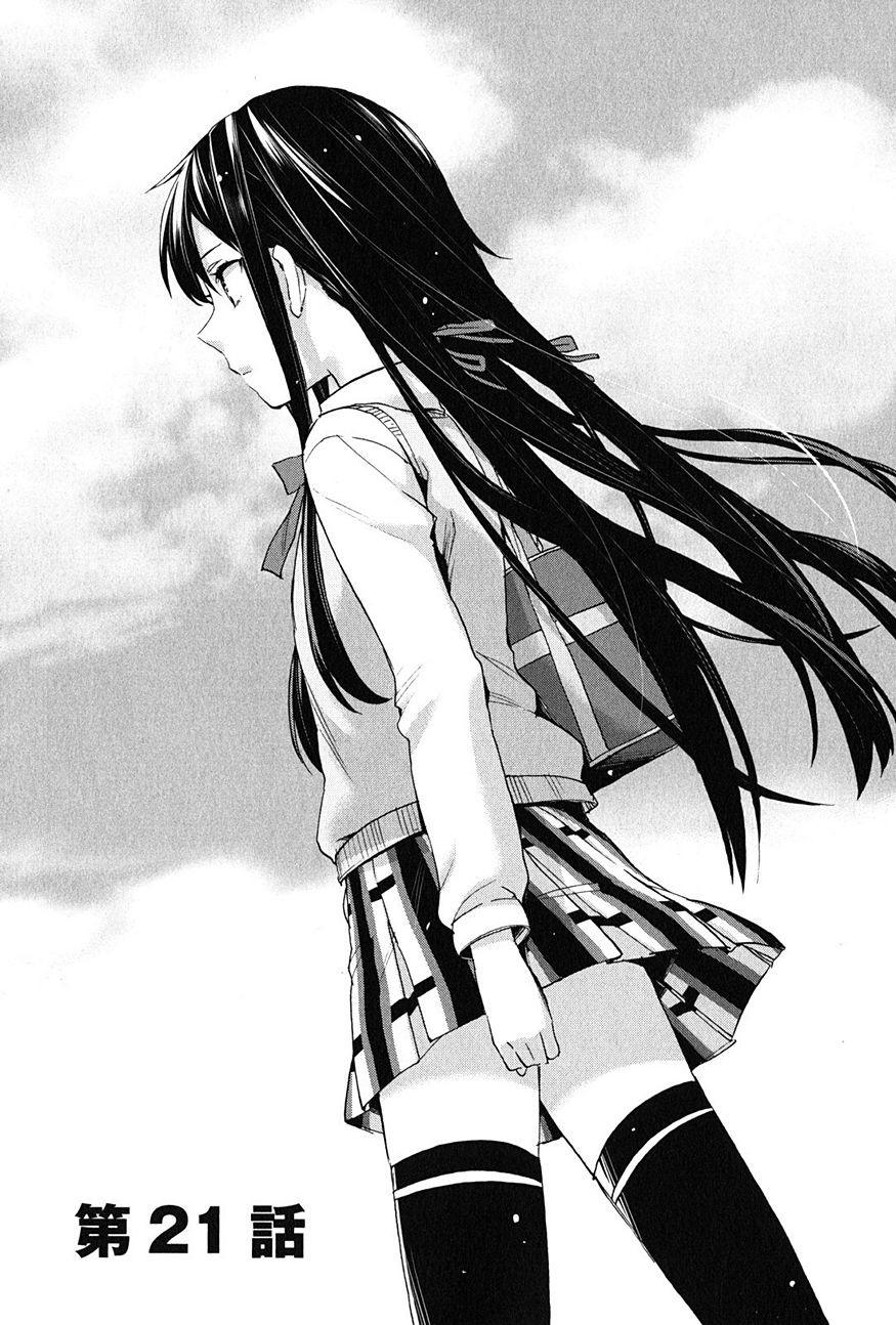Yahari Ore no Seishun Rabukome wa Machigatte Iru. - Monologue - Chapter 21 - Page 1