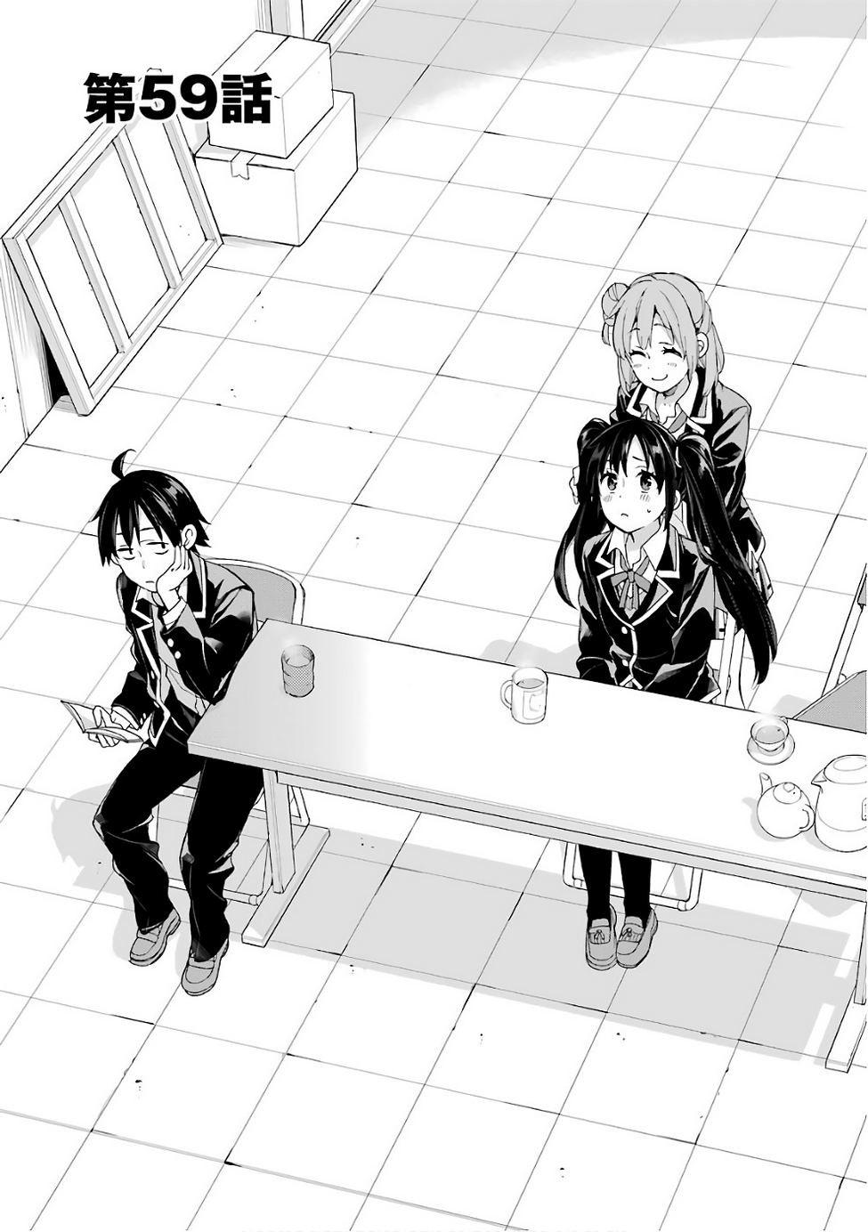Yahari-Ore-no-Seishun-Love-Comedy-wa-Machigatte-Iru-Monologue Chapter 59 Page 1